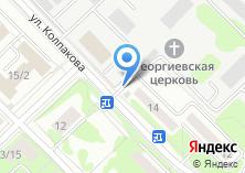 Компания «Магазин белорусских продуктов на Колпакова» на карте
