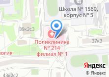 Компания «Городская поликлиника №214» на карте
