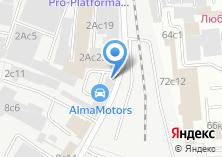 Компания «Тойота Люблино» на карте