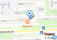 Компания «Ариана» на карте