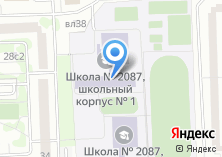 Компания «Центр образования №1881» на карте