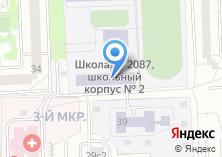 Компания «Средняя общеобразовательная школа №1142» на карте
