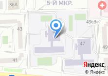Компания «Средняя общеобразовательная школа №1147» на карте