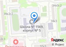 Компания «Средняя общеобразовательная школа №871» на карте