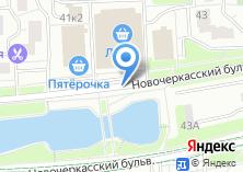 Компания «Магазин цветов на Новочеркасском бульваре» на карте