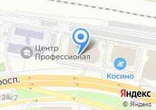 Компания «Центр физической культуры и спорта Юго-Восточного административного округа г. Москвы» на карте