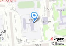 Компания «Средняя общеобразовательная школа №945» на карте