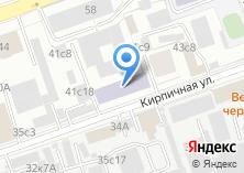 Компания «Вита Шина» на карте