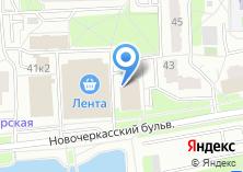 Компания «Мастерская по ремонту обуви на Новочеркасском бульваре» на карте