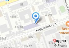 Компания «Экопроект» на карте