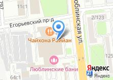 Компания «Ситроен Центр Москва» на карте