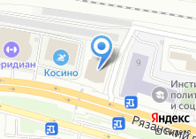 Компания «АвангардСпецодежда» на карте