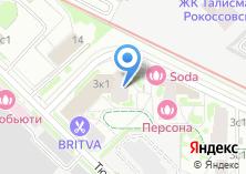Компания «АЗС Автокомбинат №28» на карте