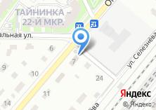 Компания «Переулок» на карте