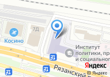 Компания «Кафе-столовая на Рязанском проспекте» на карте