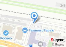 Компания «Пункт приема цветных металлов на Рязанском проспекте» на карте