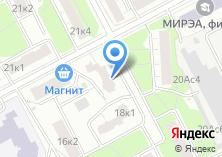 Компания «VIP Telecom» на карте