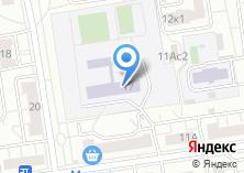 Компания «Центр образования №654 им. А.Д. Фридмана» на карте