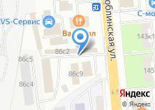 Компания «Автотехцентр на Люблинской» на карте