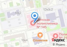 Компания «Молочно-раздаточный пункт Детская поликлиника №145» на карте