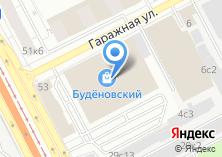 Компания «Noutboom» на карте