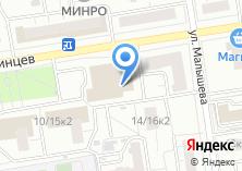 Компания «ФОРА-ЛОМБАРД» на карте