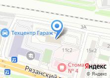 Компания «Учебный Комбинат-Центр Подготовки Кадров» на карте
