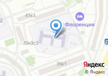 Компания «Детский сад №69» на карте