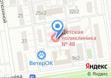 Компания «Детская поликлиника №48» на карте