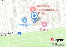 Компания «Forma» на карте