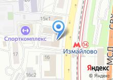 Компания «МонтажЭлектро» на карте