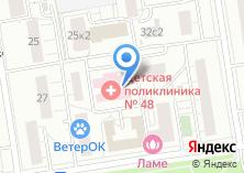 Компания «Отделение круглосуточной медицинской помощи» на карте