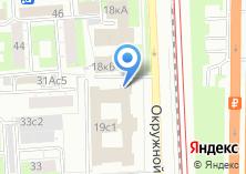 Компания «Окружной» на карте