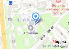Компания «Московский строительный техникум» на карте