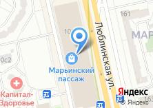 Компания «Старый табачник» на карте