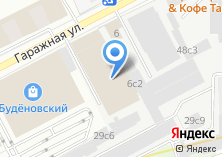 Компания «Автовинил» на карте