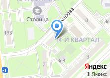 Компания «Саратов» на карте