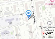 Компания «Зоомагазин на ул. Малышева» на карте