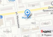 Компания «Орбита-Сервис-Атэкс» на карте
