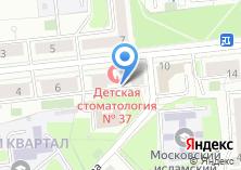 Компания «Детская стоматологическая поликлиника №37» на карте