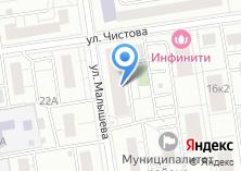 Компания «Продуктовый магазин на ул. Чистова» на карте