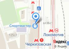 Компания «Burmaleus» на карте