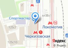 Компания «Спортмастер Дисконт» на карте