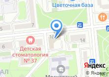 Компания «ASIA-PRO» на карте
