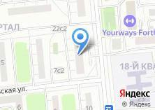 Компания «Мастерская по ремонту обуви на проспекте 40 лет Октября» на карте