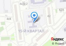 Компания «Детский сад №1614» на карте
