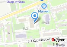 Компания «Центр образования №1699» на карте