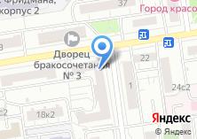 Компания «Управление социальной защиты населения района Текстильщики» на карте