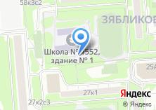 Компания «Гимназия №1552» на карте