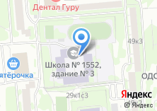 Компания «Центр образования №943» на карте